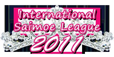 saimoe2011_logo
